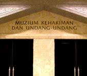 muzeum-of-justice.jpg