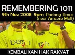 remembering 1011