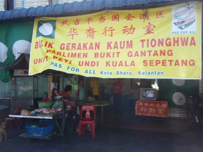 A bilik gerakan Pakatan manned by members of the Kelab Penyokong PAS.