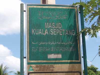 Masjid Kuala Sepetang has stood here for the last 50 years. Little government attention has previously been paid to its state.