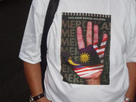 Front view of the new Saya Anak Bangsa Malaysia t-shirt