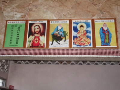 The pictures each represent a major faith. The one on the extreme left bears the name of Prophet Muhammad pbuh
