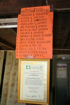 A plaque bearing the names of the 14 who lost their lives in the Memali tragedy. Photo borrowed from Rahmat's blog