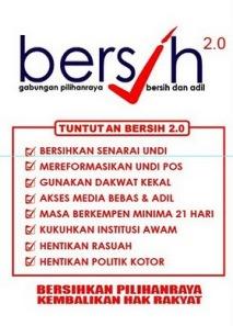 BERSIH+2.0