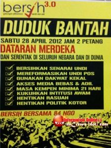 Poster-Bersih-3.0
