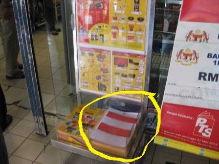 Copies left outside a shop patronised by foreigners