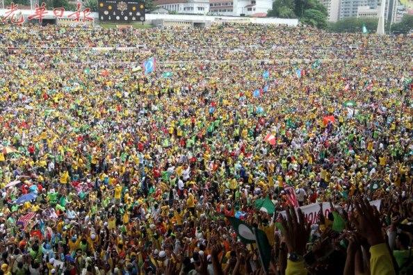 Himpunan Kebangkitan Rakyat KL112