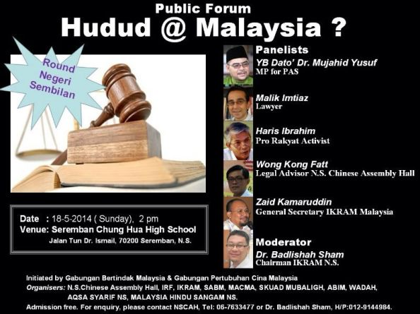 N Sembilan Hudud Forum PosterEng