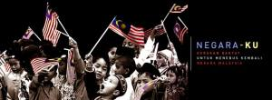 negara - ku