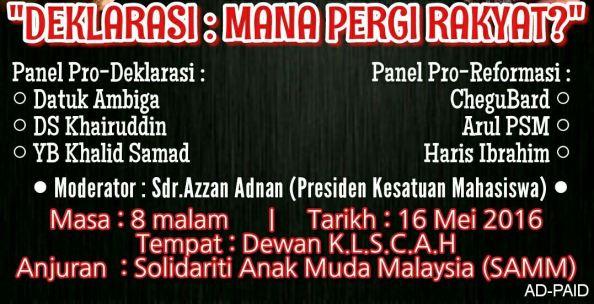 Debat Perdana SAMM1