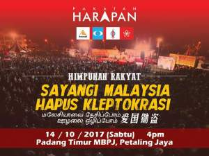Sayangi Malaysia Hapus Kleptokrasi